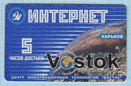 UKRAINE / Prepaid Internet Card / VOSTOK. Kharkiv 2000 - Andere
