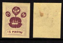 RUSSIA-LEVANT FANTASY, TURKEY - The Small Ship Design - Grey-violet/deep Violet 1(1/2) Piastre - MLH-OG - Levant
