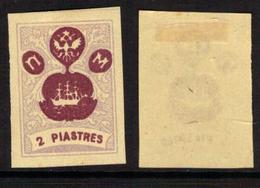 RUSSIA-LEVANT FANTASY, TURKEY - The Small Ship Design - Grey-violet/deep Violet 2 Piastres - MLH-OG - Levant
