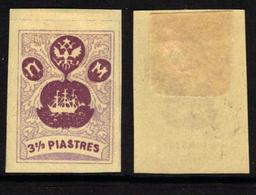 RUSSIA-LEVANT FANTASY, TURKEY - The Small Ship Design - Grey-violet/deep Violet 3(1/2) Piastres - MH-OG - Levant