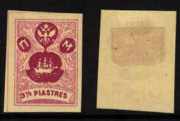 RUSSIA-LEVANT FANTASY, TURKEY - The Small Ship Design - Pale Mauve/reddish Violet 3(1/2) Piastres - MH-OG - Levant