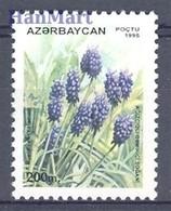 Azerbaijan 1995 Mi 270 MNH ( LZS9 AZB270 ) - Azerbaïjan