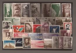 XXXI  ASTA AUSFERKAUF    RUSIJA RUSSLAND URSS FUER SAMMLUNG INTERESSANT  GUTE QUALITET  USED - Collections