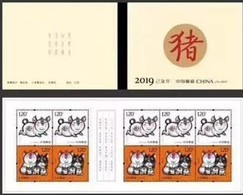 CHINA 2019 -1 China New Year Zodiac Of Pig Stamp Booklet - 1949 - ... Repubblica Popolare