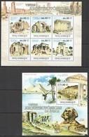 BC1227 2011 MOZAMBIQUE ANCIENT AFRICAN ARCHITECTURE MONUMENTS EGYPT ALGERIA SYRIA BL+KB MNH - Monumentos