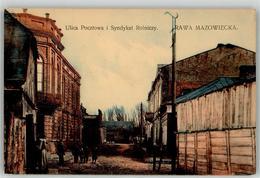 53111525 - Rawa Mazowiecka Rawa - Posen