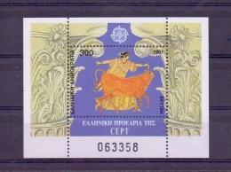 GREECE STAMPS GREEK PRESIDENCY OF CEPT M/S -20/9/91-MNH - Griechenland