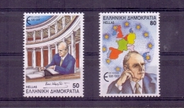 GREECE STAMPS GREECE ACCESSION  INTO THE E.E.C 9/12/91 -MNH- COMPLETE SET - Griechenland