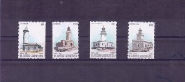 CREECE STAMPS GREEK LIGHTHOUSES  -18/12/95-COMPLETE SET-MNH - Griechenland