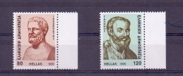GREECE STAMPS 1996/MEDICAL OLYMPIAD-8/7/96-MNH - Griechenland