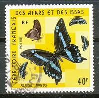 AFARS ET ISSAS - 1975 - Oblitere - Afars E Issas (1967-1977)