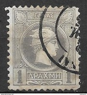 Greece 1893 Mi. Nr. 92A - 1886-1901 Hermes, Klein