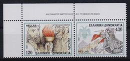 GREECE STAMPS EUROPA 1997/PERFORATED ALL AROUND(SE-TENANT)-19/5/97 -MNH - COMPLETE SET - Neufs