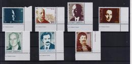 GREECE STAMPS 1997/FAMOUS PERSONS-31/10/97 -MNH- COMPLETE SET - Neufs