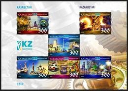 Kazakhstan 2019.Heavy Industry Of Kazakhstan.Souvenir Sheet. NEW! - Trains