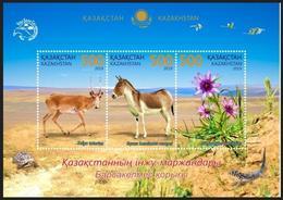 Kazakhstan 2019.Reserve Barsakelmes.Souvenir Sheet. NEW! - Environment & Climate Protection