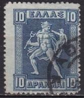 GREECE 1911-12 Hermes Engraved Issue 10 Dr. Darkblue Short Issue Vl. 226 A - Grèce