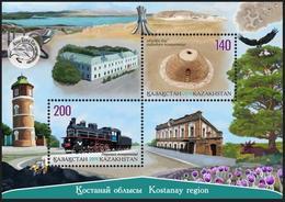 Kazakhstan 2019.Block.Regions Of Kazakhstan. Kustanai Region. NEW! - Kazakhstan