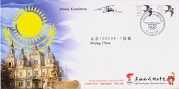 China 2008 The City Of Torch Relay Of The BeiJing 2008 Olympic Game Almaty,Kazakhstan Commemorative Cover - 1949 - ... République Populaire