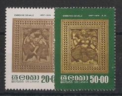 Sri Lanka - 1979 - N°Yv. 511 à 512 - Temple Embekke - Neuf Luxe ** / MNH / Postfrisch - Sri Lanka (Ceylan) (1948-...)