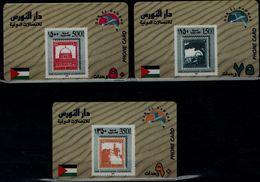 PALESTINE 1995 PHONECARD DAR EL NAWRAS FIRST STAMPS OF PALESTINE TEST SET MINT VF!! - Palestina