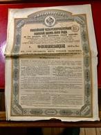 Gt Impérial De Russie  4%  OR   1889 ------Obligation  De  125  Roubles  OR - Russie