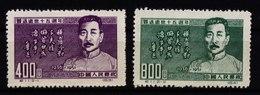 A6457) PR China 1951 Mi.127-128 II Unused MNH - Réimpressions Officielles