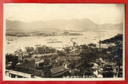 CHINE THE PEAK OF HONG-KONG VINTAGE PHOTO POSTCARD 1366 - China (Hong Kong)
