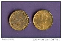 HONG KONG 1971-1979 Used Coin 5 Cents KM29.3 - Hongkong