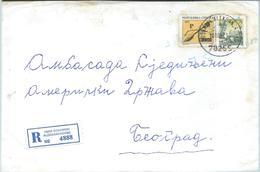 Serbian Republic/Bosnia And Herzegovina - R - Letter 1997 - Bosanski Aleksandrovac - Bosnia And Herzegovina