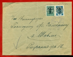 LATVIA LETTLAND OCCUPATION ENVELOPE USED 1919 MAZEIKIAI Sc.2N14,2N21 RARE 331 - Lettonia