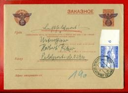 1942 GERMANY LATVIA RUSSIA STATIONERY ENVELOPE OVERPRINT EAGLE CANCEL RIGA 635 - Occupation 1938-45