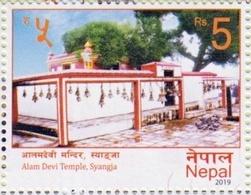 Mint ALAM DEVI TEMPLE Rs.5 Stamp NEPAL 2019 Mint/MNH - Hinduism