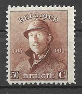 OBP174, Postfris** - 1919-1920 Trench Helmet