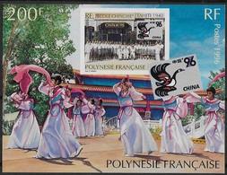 1996  Polynésie Française N° BF  21 Nf** MNH . China 96 - Blokken & Velletjes