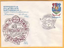 1988. Romania. Special Envelope. Special Cancellations.Timisoara National Philatelic Exhibition. - Cartas