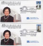 US 2007 Ruth Mulan Chu Chao Commemorative Covers - 1949 - ... République Populaire