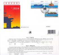 China 2013-2 Offshore Oil Ship  Stamp B.FDC - 1949 - ... République Populaire