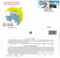 2012-30 China Confucius Institute 2V  B.FDC - 1949 - ... République Populaire