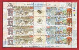 Indonesia Stamp 1999. 125 Years Universal Postal Union MNH - Indonesia