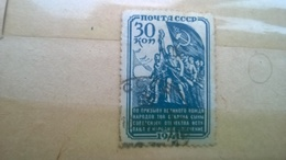 USSR 1941 ,The Militia, - 1923-1991 URSS