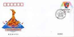 China 2010-21 Guangzhou Asia Para Games Stamp B.FDC - 1949 - ... République Populaire