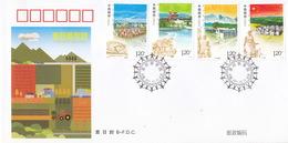 China 2011-26 Wenchuan Earthquake Reconstruction Stamps B. FDC - 1949 - ... République Populaire