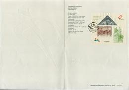Spanien Spain 3195 1992 Expo Welt Der Philatelie Granada 92, Luxus Sonderstempel, 3 Scans - 1931-Heute: 2. Rep. - ... Juan Carlos I