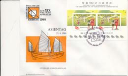 KOREA  -  19.-26.6.1984 ,   XIX.  UPU Congress In Hamburg - Korea (...-1945)