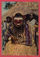 CÔTE D'IVOIRE - Masque GUÉRÉ WOBÉ -Dos Publicité Pharmaceutique SOUFRANE - Sérum Nasal * 2 SCANS *** - Ivory Coast