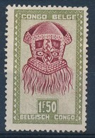 BELGISCH CONGO - OBP Nr 286A - Maskers - MH* - Cote 12,50 € - 1947-60: Neufs