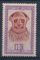 BELGISCH CONGO - OBP Nr 292 - Maskers - MH* - Cote 17,50 € - 1947-60: Neufs