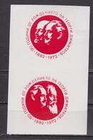 1972 Georgi Dimitrov / Lenin - Bulgarian Communist Politician , CINDERELLA LABEL VIGNETTE Bulgaria Bulgarie - Vignettes De Fantaisie
