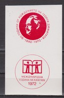 1972 Georgi Dimitrov  - Communist Politician; International Book Year   CINDERELLA LABEL VIGNETTE Bulgaria - Vignettes De Fantaisie